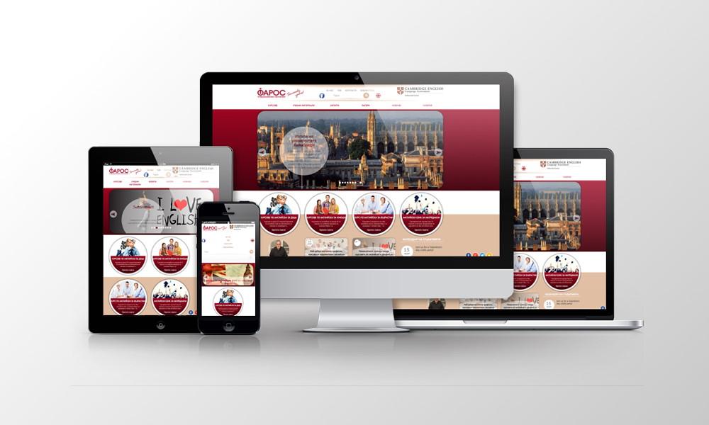 Сайт для бизнеса Харьков