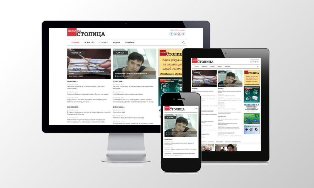 Создание новостного сайта