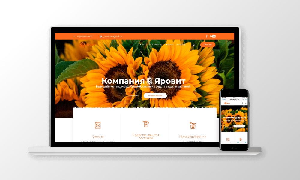 Сайт Визитка Харьков
